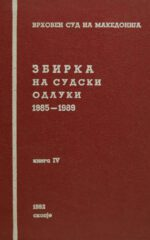 ZBIRKI NA SUDSKI ODLUKI 85-89